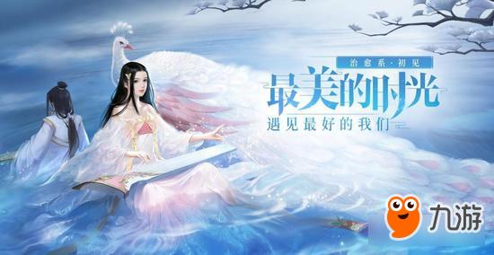 《镇魔曲》手游:瑶琴殊音 法宝出世