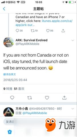 方舟生存进化IOS版加拿大开测 加拿大IOS用户可下载测试