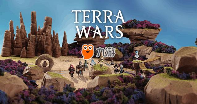 《Terra Wars》25日公开教学视频 游戏玩法抢先曝光