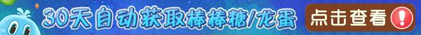 <a id='link_pop' class='keyword-tag' href='http://a.9game.cn/qiuqiudazuozhan1/'>球球大作战</a>超大奇妙宝箱更新 新品皮肤3倍爆率