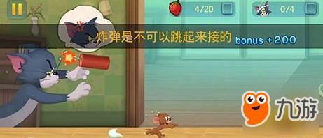 以爆制爆 猫和老鼠手游反击汤姆炸弹