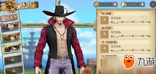游戏类型:角色扮演 游戏语言:简体中文 3d 航海王燃烧意志 航海 海贼