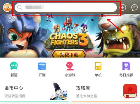 韦德亚洲平台看门狗手游九游版下载 九游看门狗手游下载安装