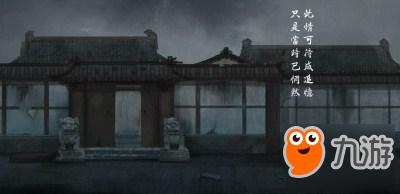 密室逃脱绝境系列3画仙奇缘 二周目攻略