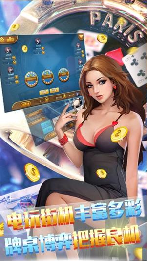 850游戏中心更新不了 安卓iOS更新失败解决方法