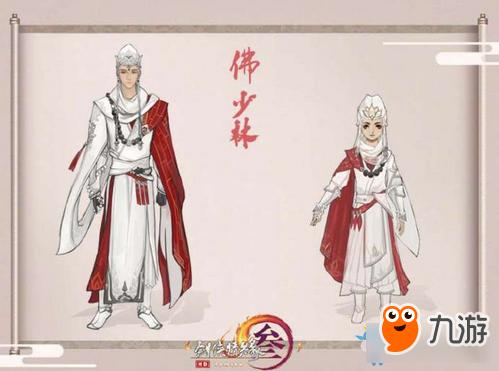 《剑网3》长风破晓版本少林未烬新校服一览