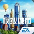 模拟城市:我是市长(俱乐部战争)