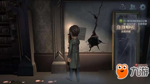 《第五人格》新玩法娱乐模式首曝
