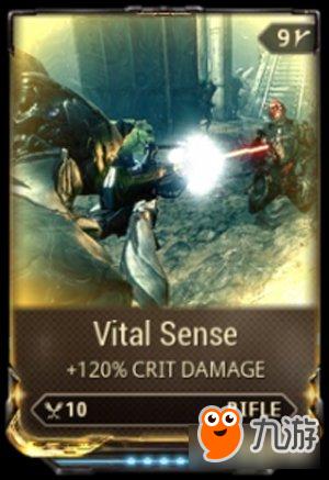 星际战甲弱点感应在哪出 弱点感应的获取方法一览