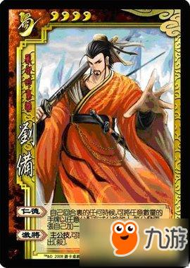 国战中刘备通过给别人至少多少牌才能回一滴血 三国杀2018年5月9日答案