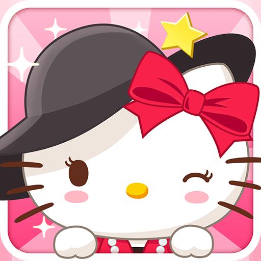 凯蒂猫社长(九游)电脑版