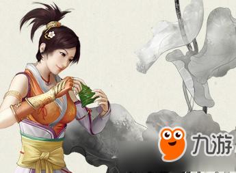 《大话西游》沐兰食粽庆端阳活动