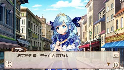 《姬魔恋战纪》给水镜的特别授业