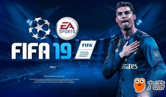 《FIFA 19》试玩心得体验评测 和fifa18哪个好玩?