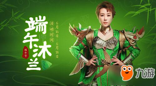 千年粽子节,如今由陈小春和《龙腾传世》传承