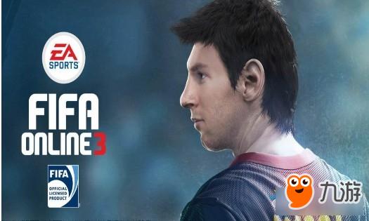《fifa online3》新传奇降临之威猛大炮马特乌斯评测