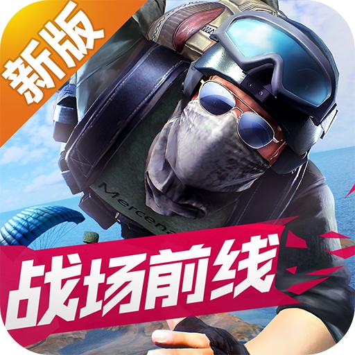 小米枪战(九游)电脑版