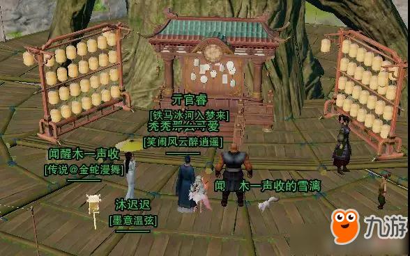剑网3日月山河书中藏任务攻略流程 剑网3带雪雪游玩攻略