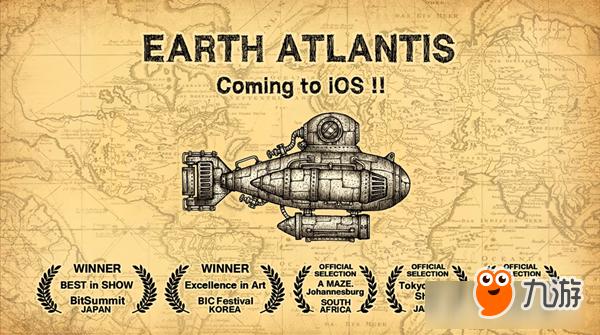 复古的弹幕射击游戏 《地球亚特兰蒂斯》7月上架移动平台