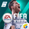 FIFA足球世界大卫・路易斯球员属性 各项数据