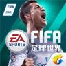 FIFA足球世界阿圭罗球员属性 阿圭罗球员数据