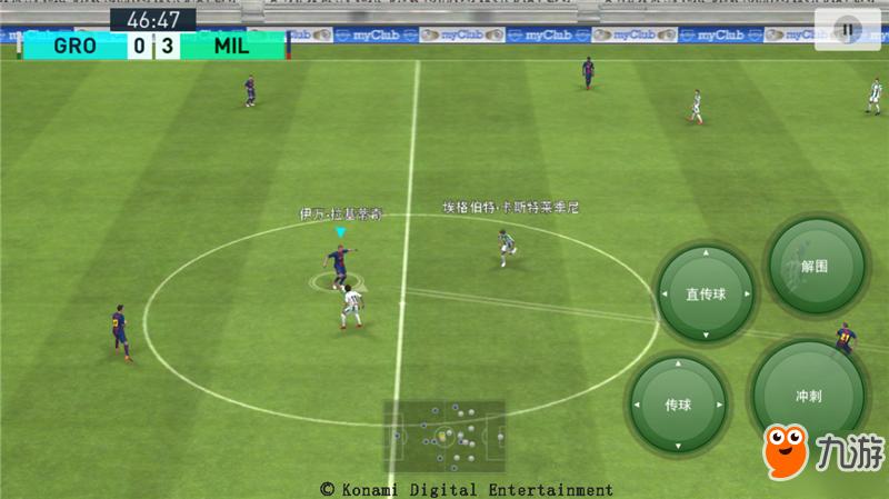 《实况足球》今日App Store首发 真实足球操控乐趣