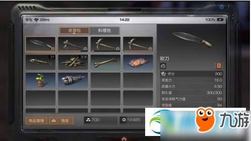明日之后旧武器怎么处理?明日之后武器交易方法详解