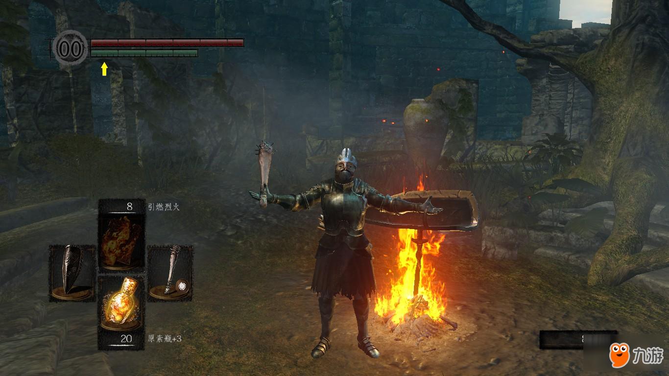 黑暗之魂重置版墓王剑及注火秘法获得方法