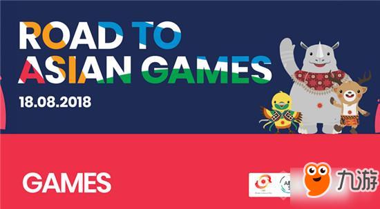 2018LOL亚运会中国队名单