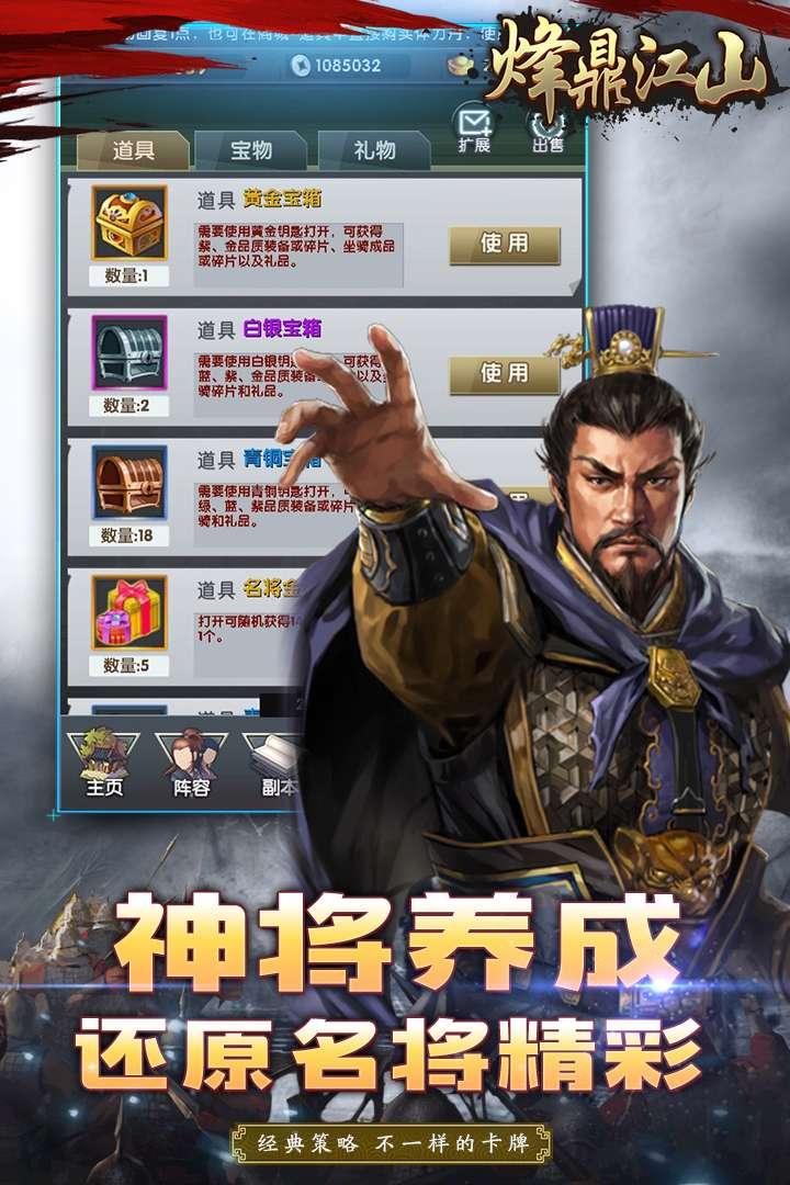 烽鼎江山澳门金沙娱乐开户更新不了 安卓iOS更新失败解决方法