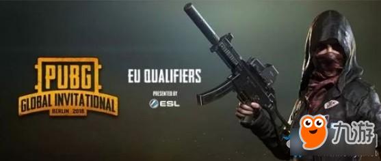 《绝地求生》PGI欧洲 VAHALLA队员开挂失去资格 Liquid替补进入决赛