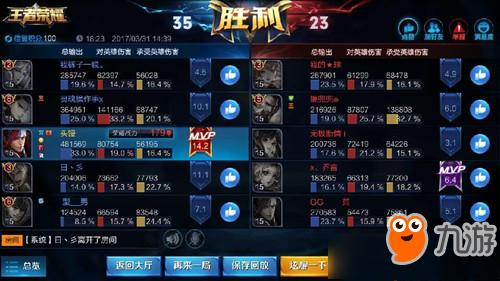 《王者荣耀》S8赛季荣耀战力怎么算战斗力计算方法