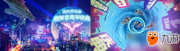 《魂斗罗:归来》周年庆 燃魂战士献灵魂画作致敬红蓝CP