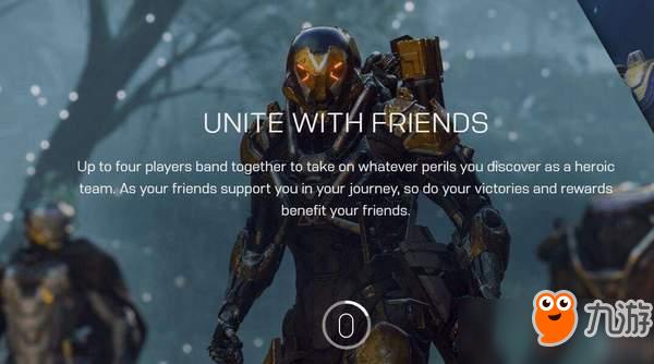 《圣歌》新游戏内容曝光 制作人确认将支持简体中文