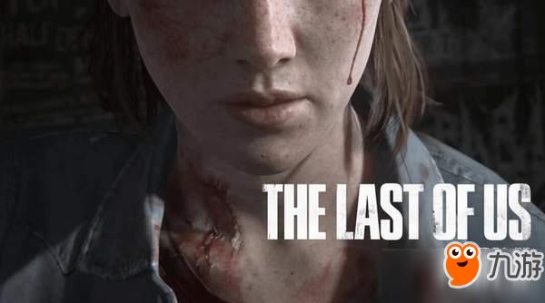 顽皮狗回应《美国末日2》游戏暴力:就是要追求真实感