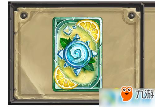 炉石传说柠檬冰饮卡背怎么获得?柠檬冰饮卡背获得方法详解