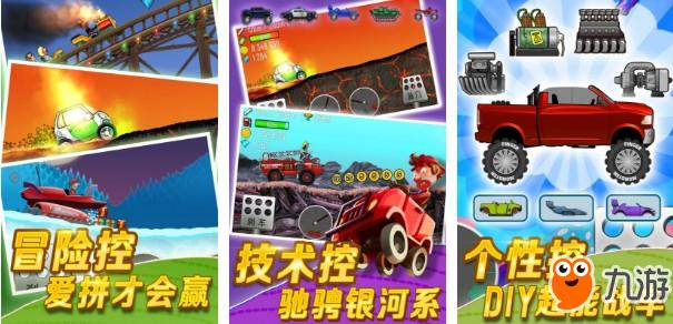2018热门竞速类安卓单机手游排行榜 赛车单机手机游戏下载前十名