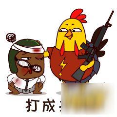 新版本神枪 我永远都爱QBZ步枪