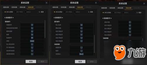 NBA2K Online2游戏基础操作之基础按键篇