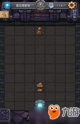 不思议迷宫紫云炼狱场怎么打?紫云炼狱场打法攻略分享