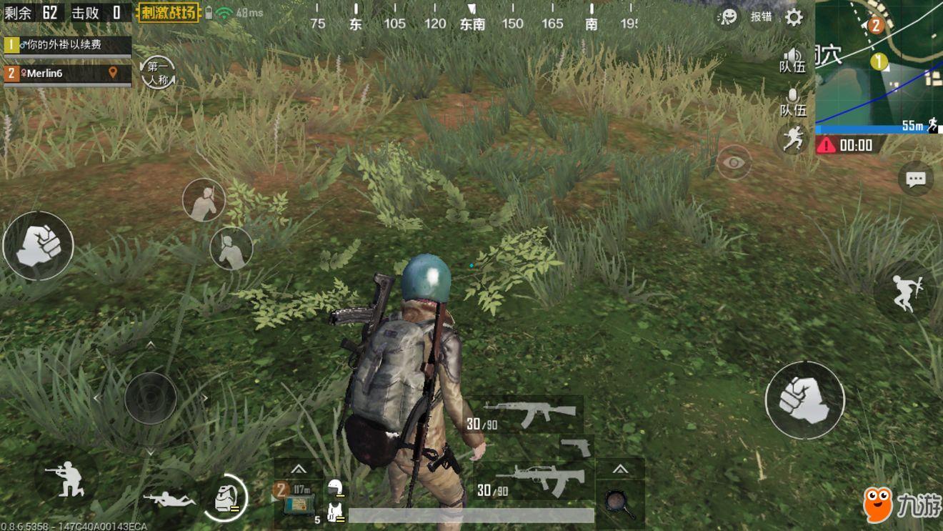 绝地求生刺激战场 游戏攻略 综合篇 绝地求生刺激战场:如何在雨林地图图片