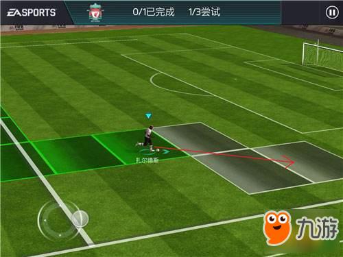 FIFA足球世界盘带路线小技巧 慢慢悠悠就轻松过关