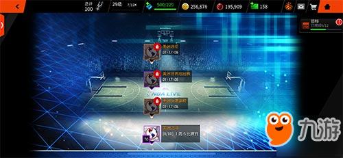 妖刀拂面 《NBA LIVE》手游环球巡回赛开启!
