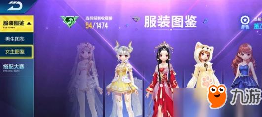 QQ飞车手游图鉴系统玩法奖励汇总