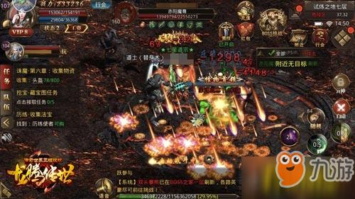 龙腾新玩法:陈小春最爱的第二元神来了