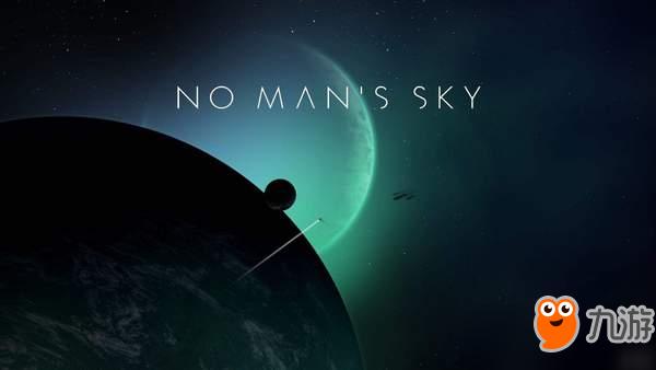 《无人深空》制作人谈游戏:曾因为预告收到死亡威胁
