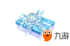 QQ飞车手游泡沫之夏礼盒获取方法介绍