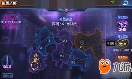 魂斗罗归来燃烬之城系统优化介绍 燃烬之城系统介绍