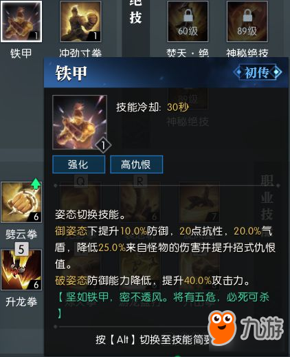 http://www.youxixj.com/youxiquwen/131011.html