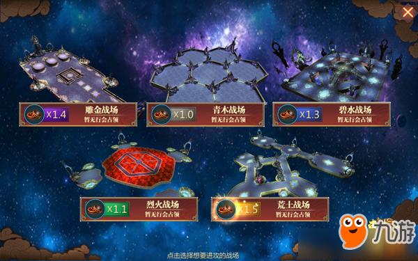 传奇世界3D修罗战场怎么玩 传奇世界3D修罗战场玩法